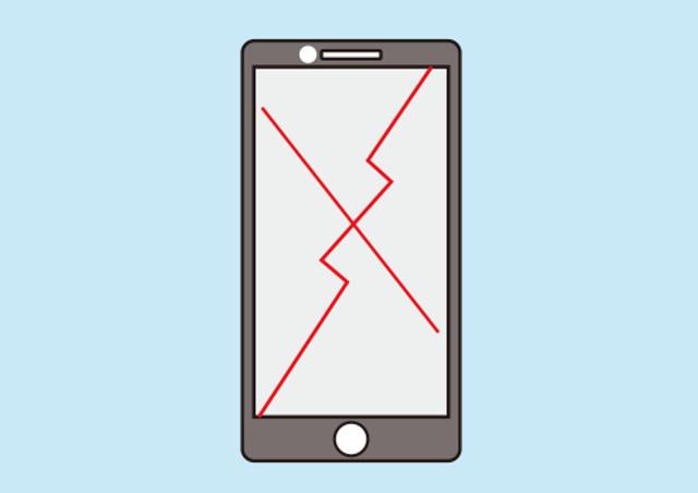 枚方でiPhone修理(画面割れ・バッテリー交換)をお考えなら